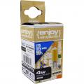 EL109625 | LED G9 Sapphire|3W(>35W)|6500k|400lm|A++|enjoySimplicity™|Classic